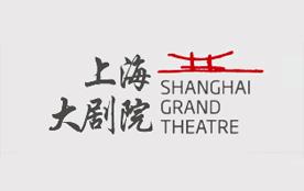 Shangai grand theatre